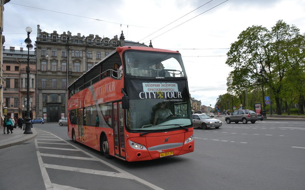 St. Petersburg's City Tour