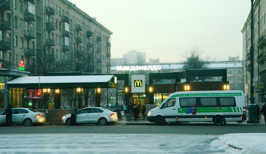 Buses in front of the McDonald`s