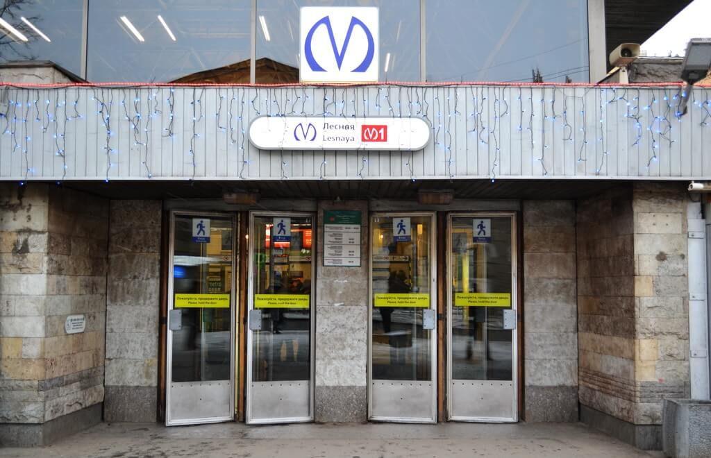 Lesnaya metro station