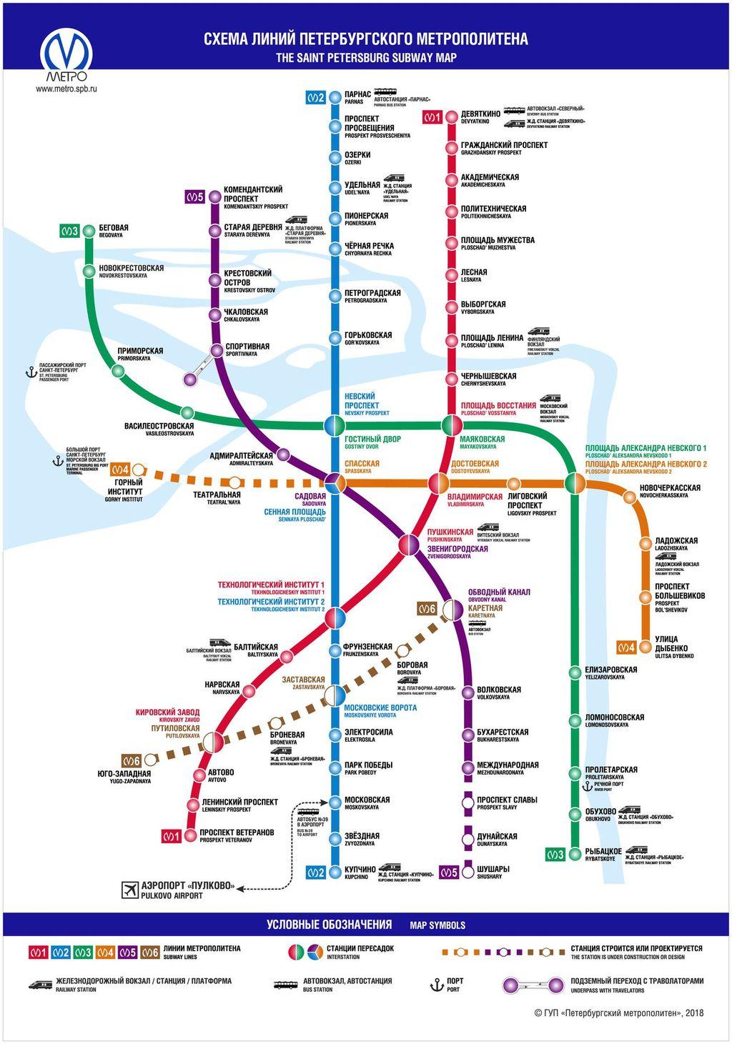 scheme metro Petersburg