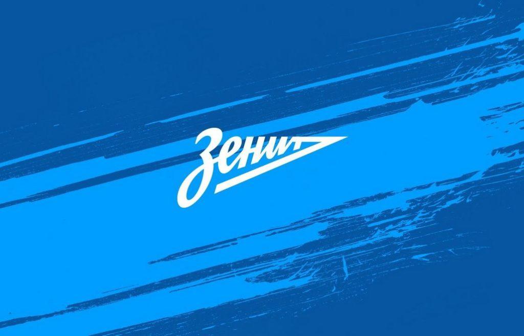 FC Zenit flag