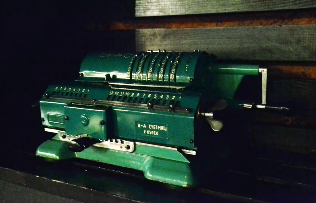Old arithmometer