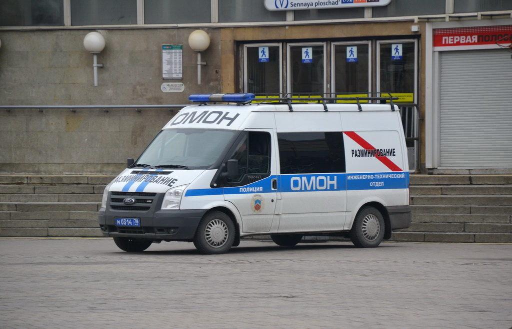 Police vagon