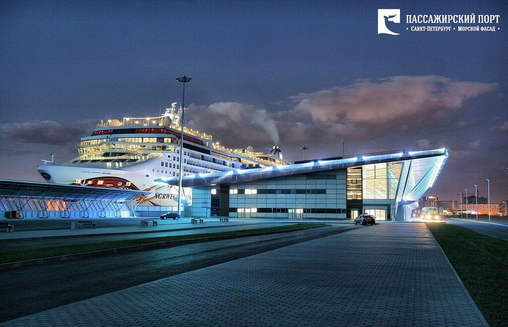 St. Petersburg Cruise Port