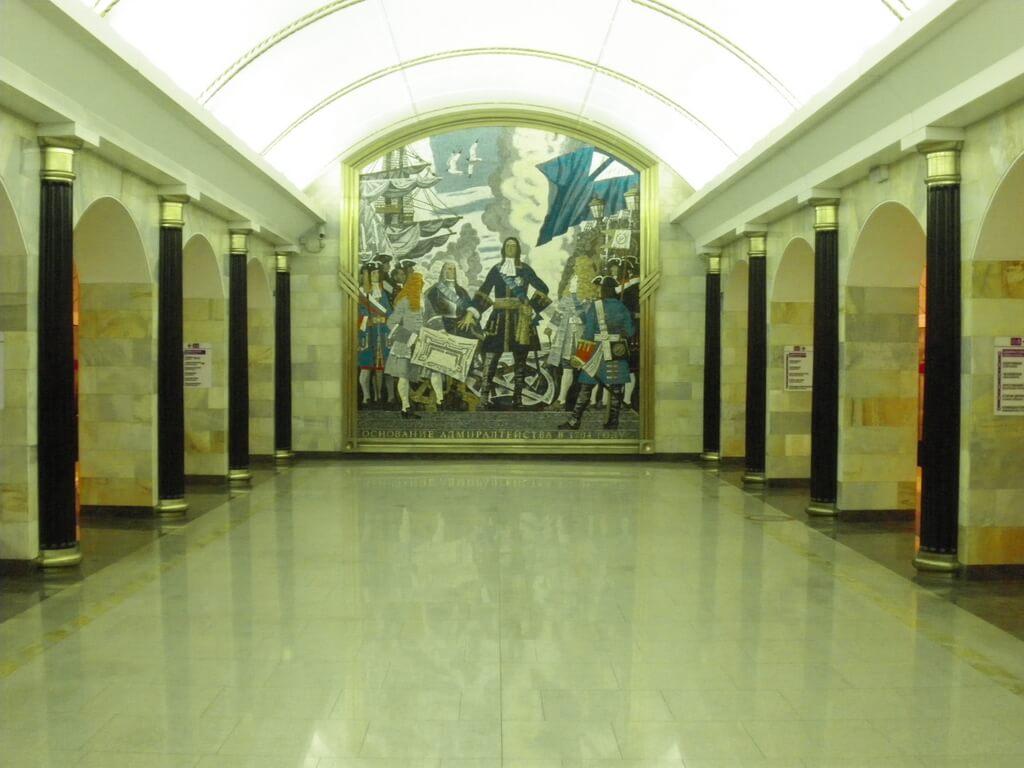 Admiralteyskaya metro station