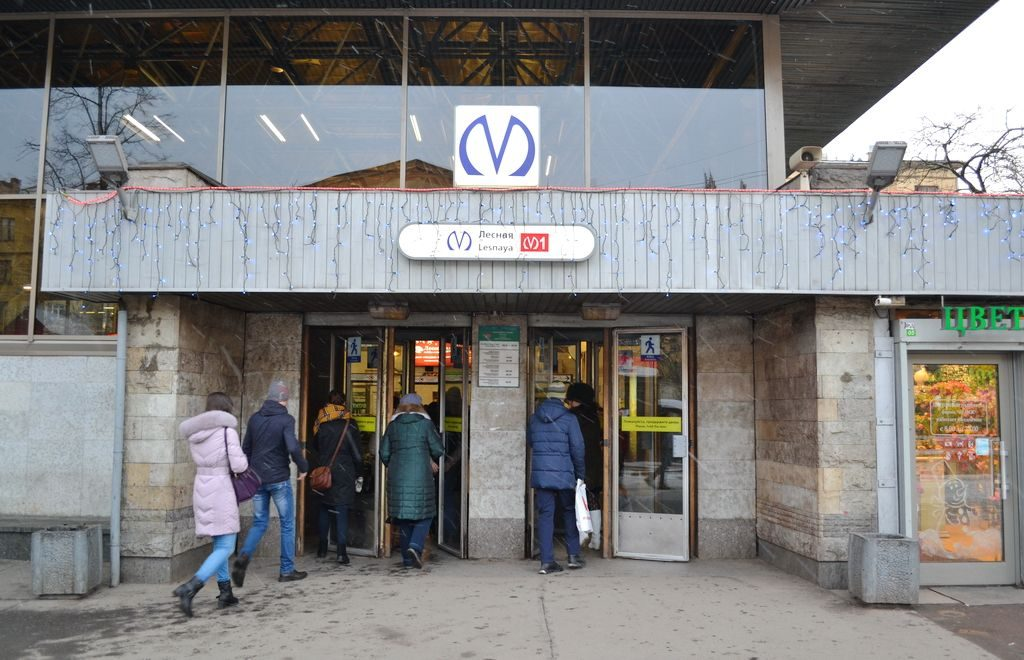 Lesnaya Subway Station Opened
