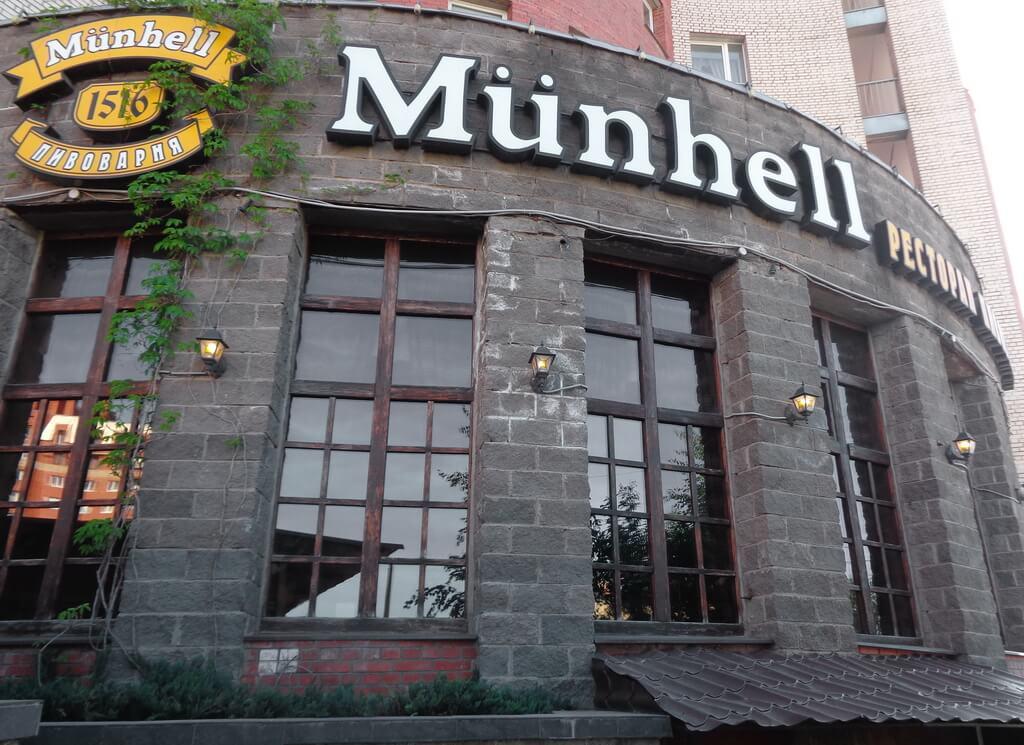 Munhell