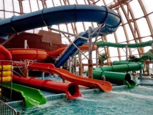 Aquapark Piterland In St Petersburg
