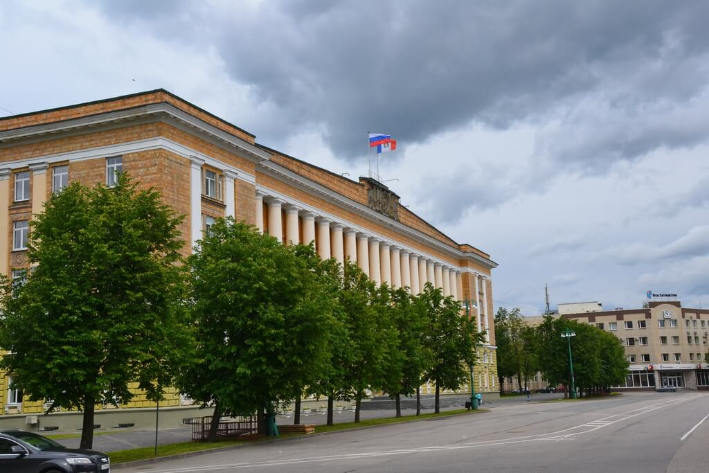 The building of the Government of the Novgorod Region