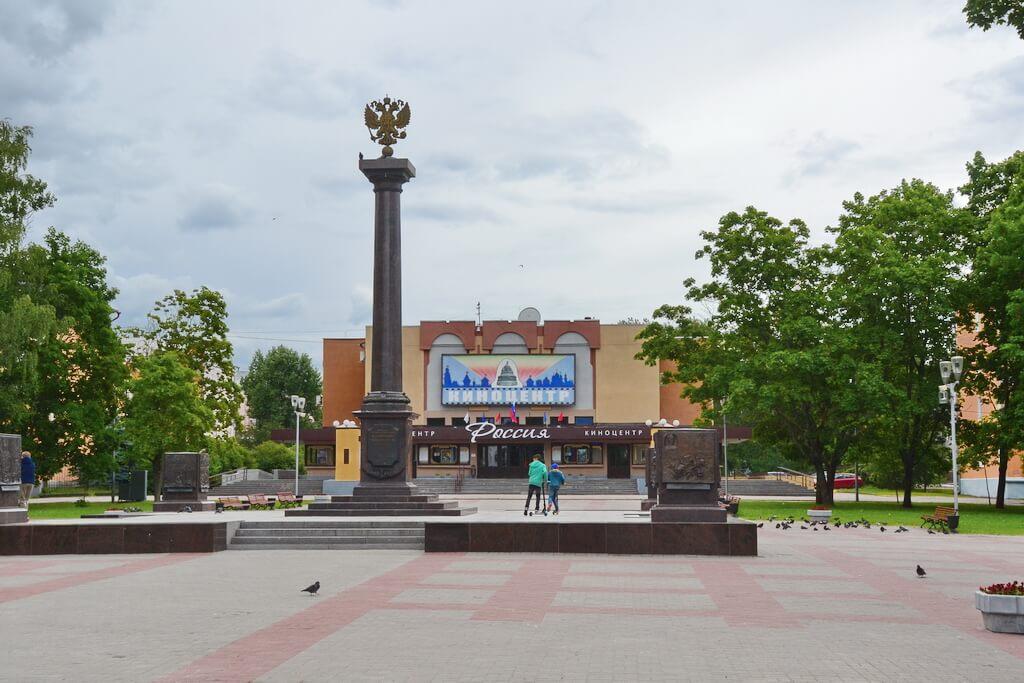 The `Russia` cinema center