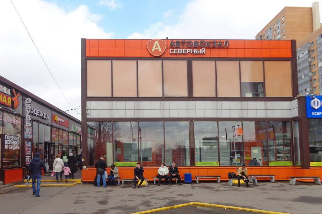 The Severny bus station