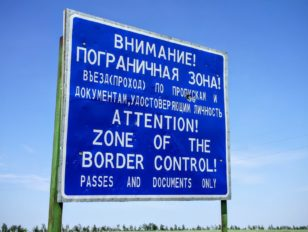 Zone of the border control sign