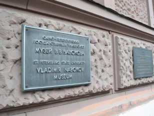 The plaque on the house of Nabokov