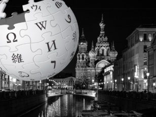 Wikipedia`s Mistakes About St. Petersburg